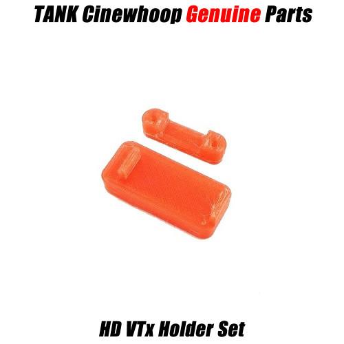Tank HD   VTx Holder for Caddx Vista or DJI Air Unit
