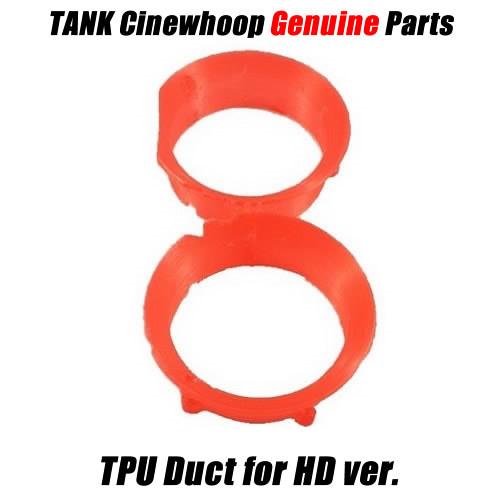 Tank HD | TPU Duct for DJI FPV Unit & Caddx Vista