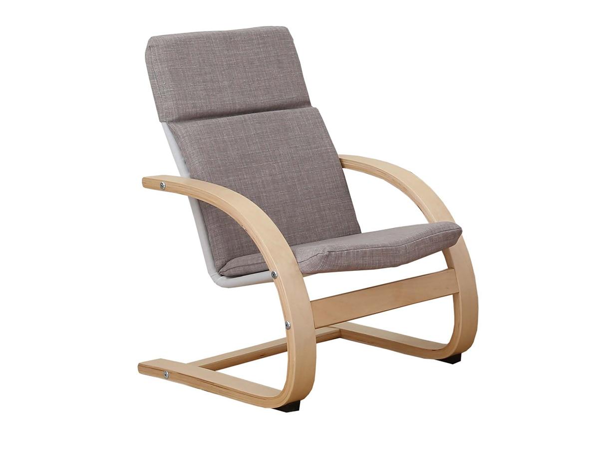 Kids Relax Armchair - Grey