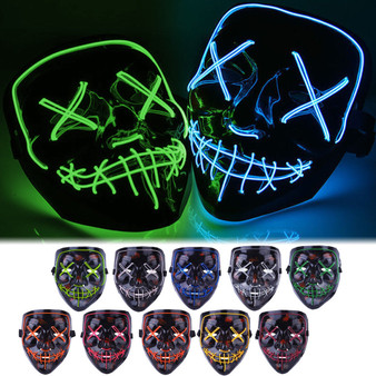 LED Mask  Party Purge