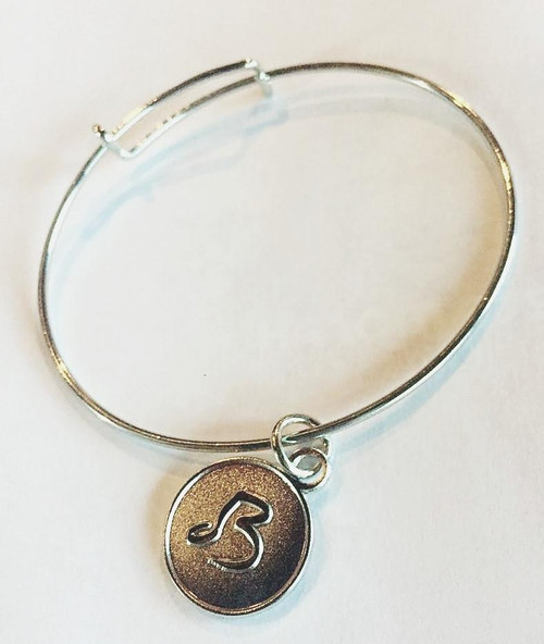 *Limited Edition* Logo Charm Bangle