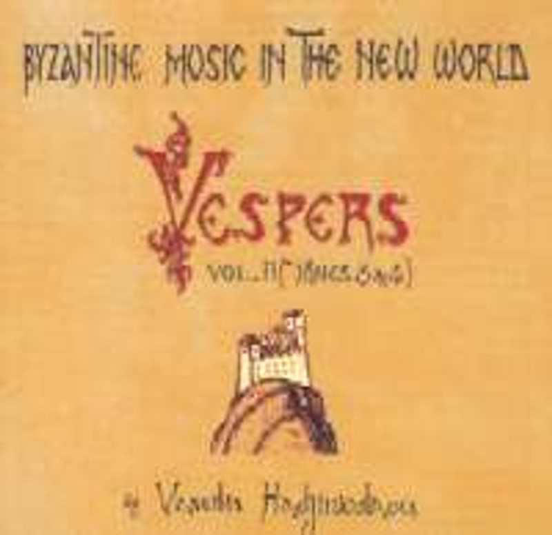 BYZANTINE MUSIC IN THE NEW WORLD: GREAT VESPERS IN EIGHT TONES, TONES 3-4