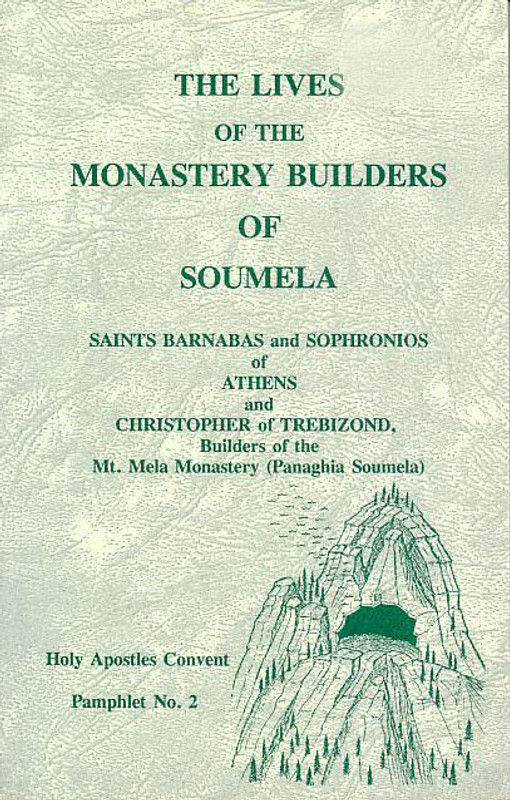 THE LIVES OF THE MONASTERY BUILDERS, BOOK 5