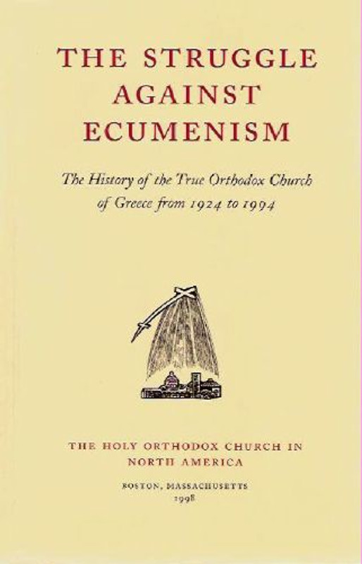 THE STRUGGLE AGAINST ECUMENISM