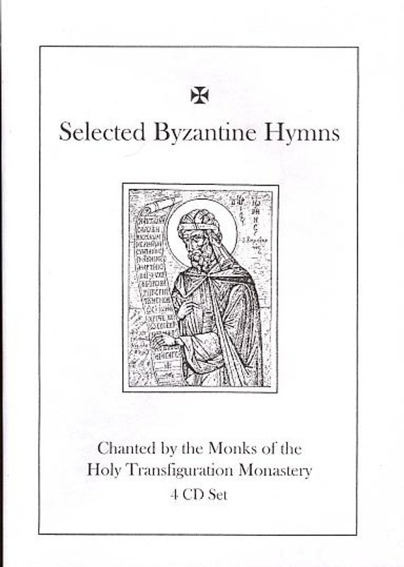 SELECTED BYZANTINE HYMNS: Chanted by the Monks of the Holy Transfiguration Monastery (4 C.D. Set)