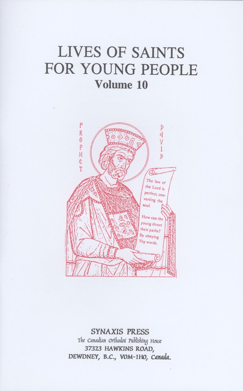 LIVES OF SAINTS FOR YOUNG PEOPLE, V10