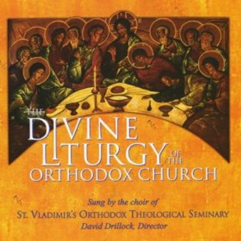 THE DIVINE LITURGY OF THE ORTHODOX CHURCH