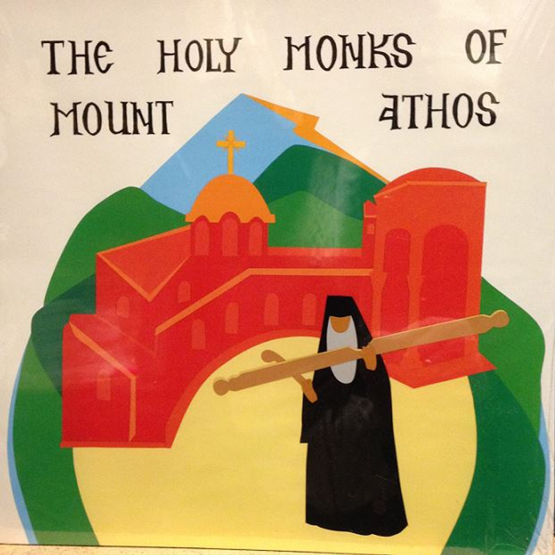 THE HOLY MONKS OF MOUNT ATHOS (hardcover)