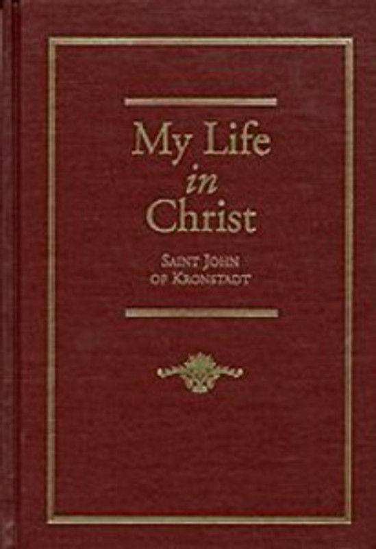 MY LIFE IN CHRIST (hardcover)