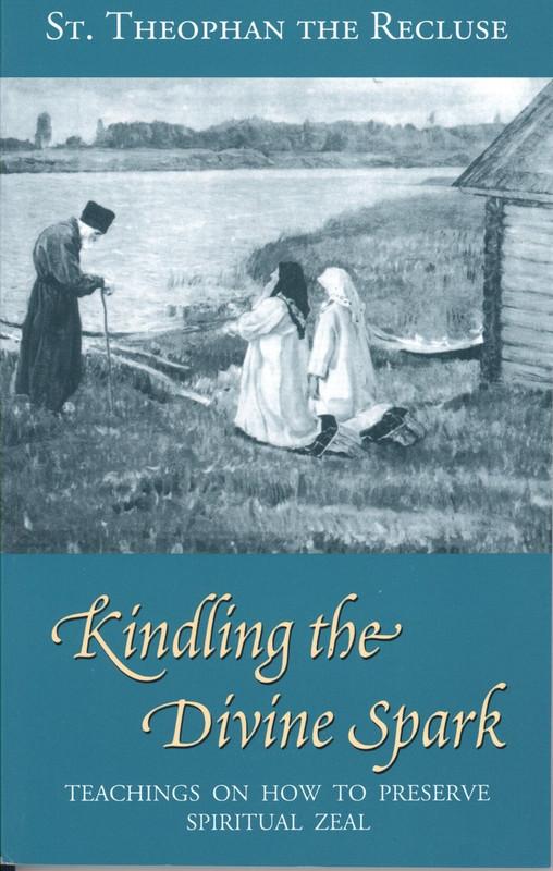 KINDLING THE DIVINE SPARK