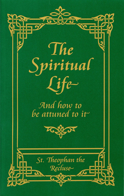 THE SPIRITUAL LIFE AND HOW TO BE ATTUNED TO IT