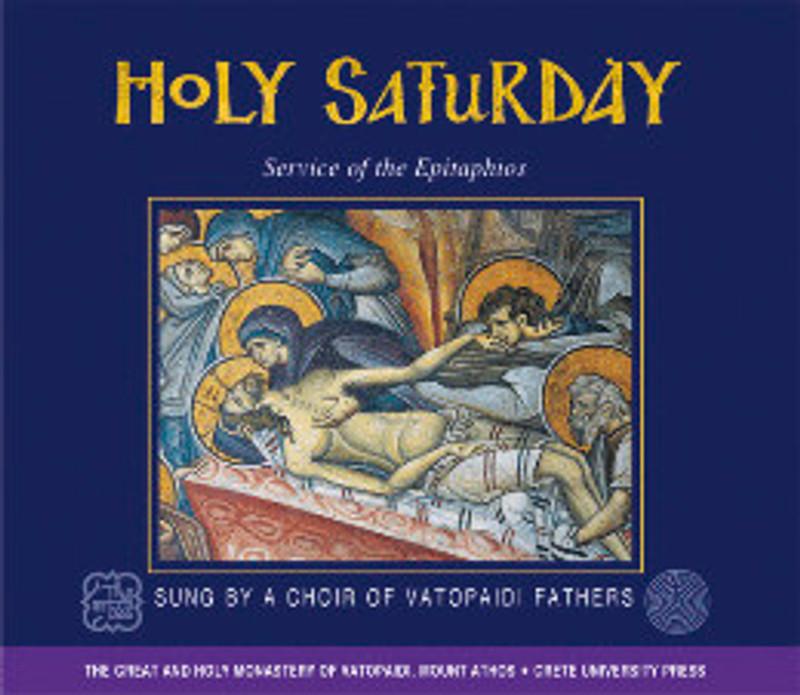 VATOPAIDI: HOLY SATURDAY