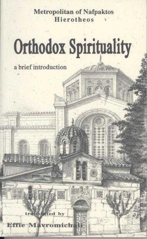 ORTHODOX SPIRITUALITY