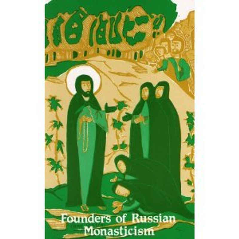 SAINTS FOR ALL AGES, V7: Founders of Russian Monasticism