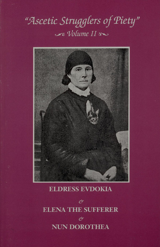 ELDRESS EVDOKIA, ELENA THE SUFFERER AND NUN DOROTHEA, V. II (From the Ascetic Strubblers of Piety Series)