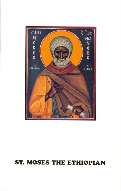 ST. MOSES THE ETHIOPIAN