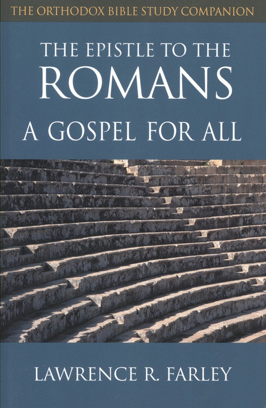 EPISTLE TO THE ROMANS: A Gospel for All (from The Orthodox Bible Study Companion Series)