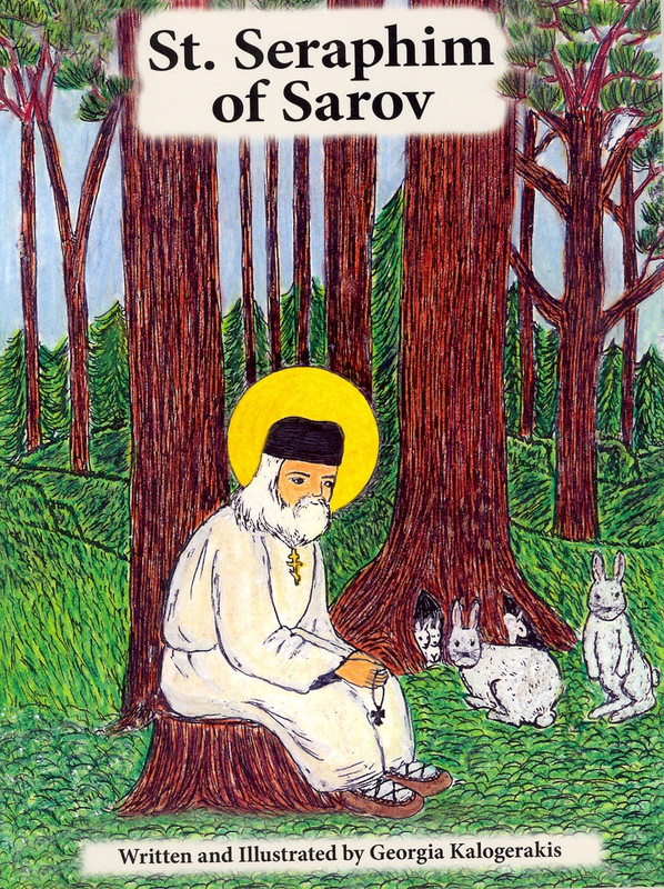 ST. SERAPHIM OF SAROV (children's)