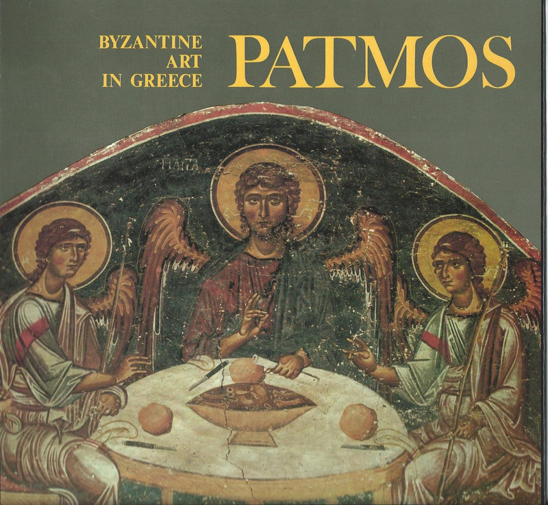 PATMOS (Byzantine Art in Greece Series)