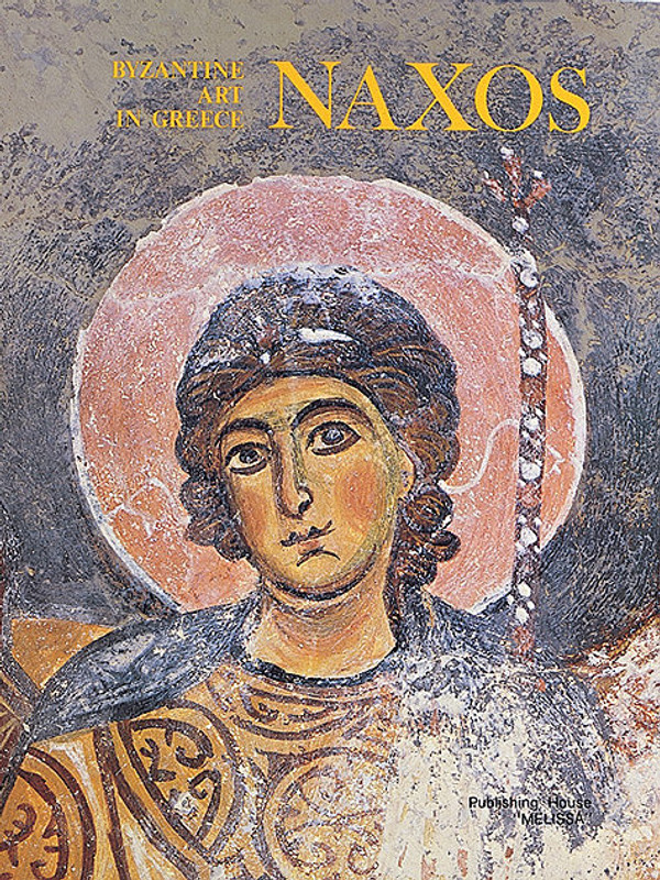 NAXOS (Byzantine Art in Greece Series)