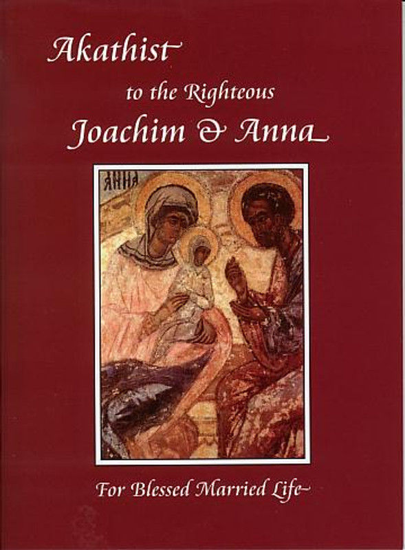 AKATHIST TO THE RIGHTEOUS JOACHIM & ANNA: For Blessed Married Life