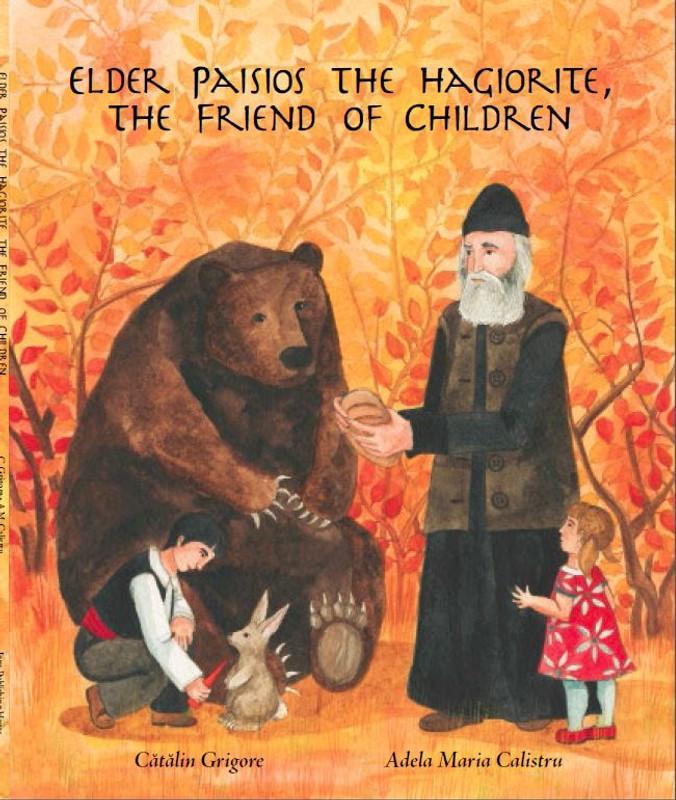 ELDER PAISIOS THE HAGIORITE, THE FRIEND OF CHILDREN