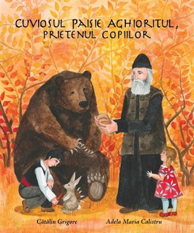ELDER PAISIOS THE HAGIORITE, THE FRIEND OF CHILDREN (Romanian language version)