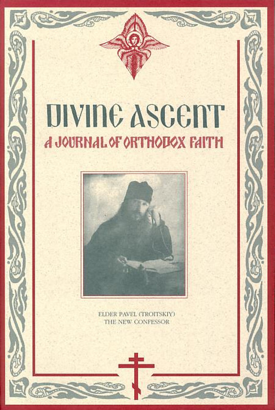 DIVINE ASCENT: A Journal of Orthodox Faith (No. 7)
