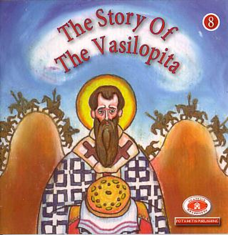 THE STORY OF THE VASILOPITA, No. 8 (From the Paterikon for Kids Set)