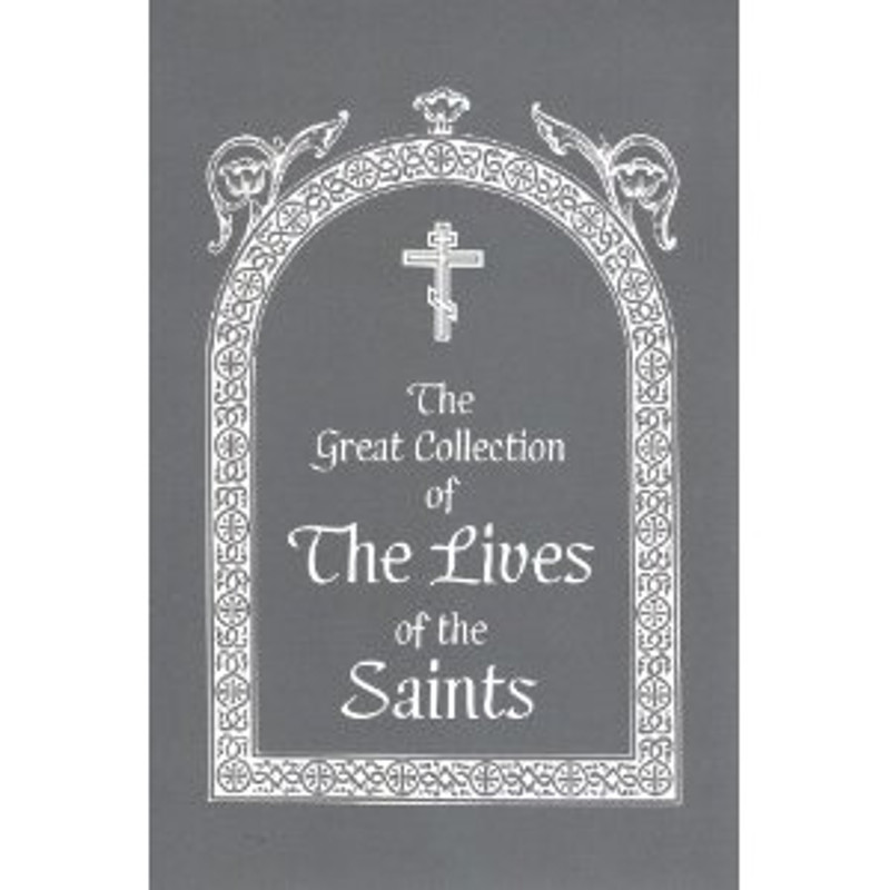 THE GREAT COLLECTION OF THE LIVES OF THE SAINTS, December (Vol. 4 - PAPER EDITION)