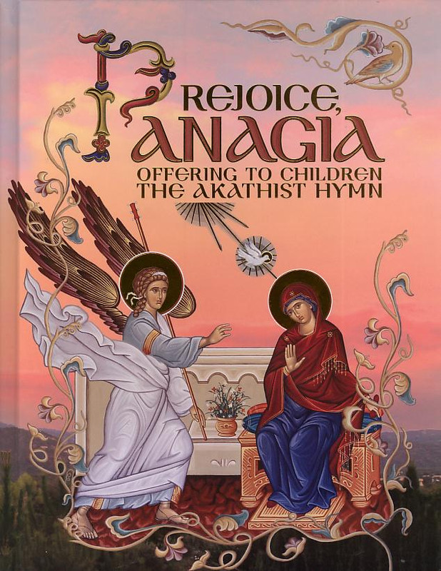 REJOICE, PANAGIA: Offering to Children the Akathist Hymn