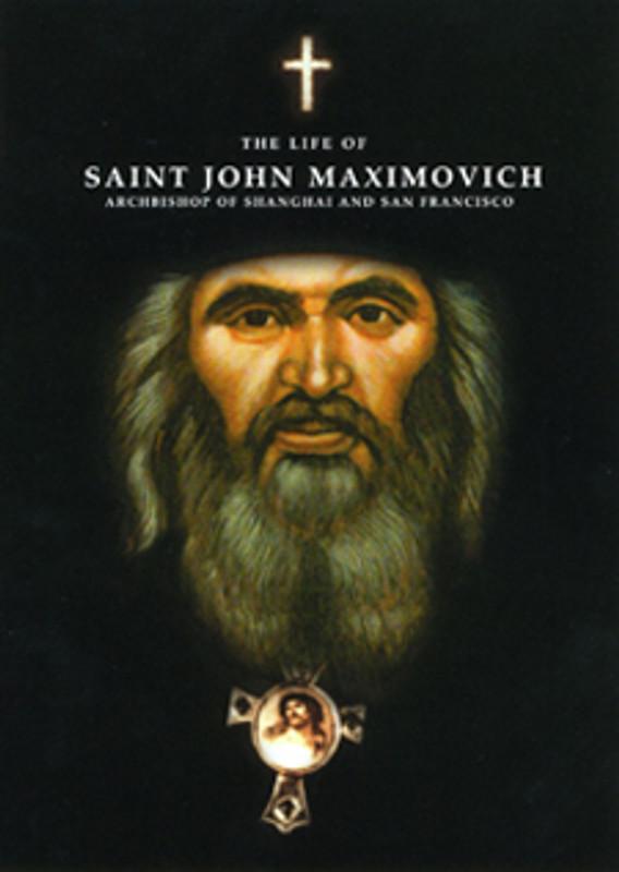 THE LIFE OF SAINT JOHN MAXIMOVITCH: Archbishop of Shanghai and San Francisisco, (DVD)