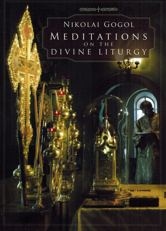 MEDITATIONS OF THE DIVINE LITURGY: of the Holy Eastern Orthodox Catholic and Apostolic Church