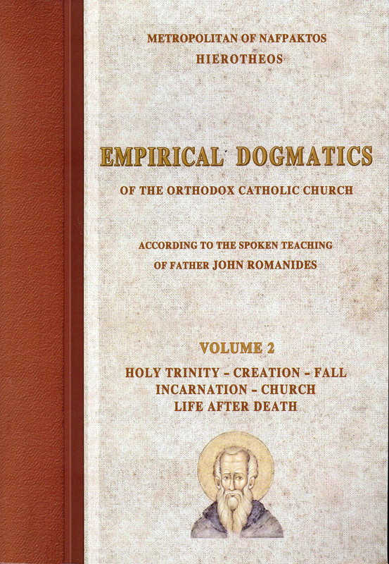Empirical Dogmatics: According to the Spoken Teaching of Father John Romanides, Vol. II