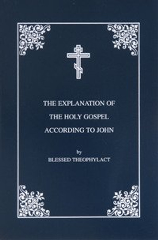 THE EXPLANATION ON THE HOLY GOSPEL ACCORDING TO ST. JOHN (paper)