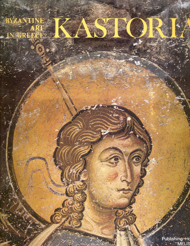 KASTORIA (Byzantine Art in Greece Series)