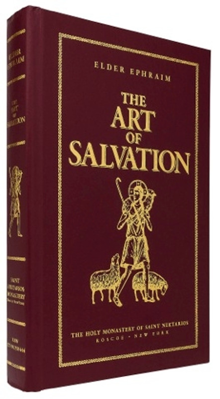 THE ART OF SALVATION