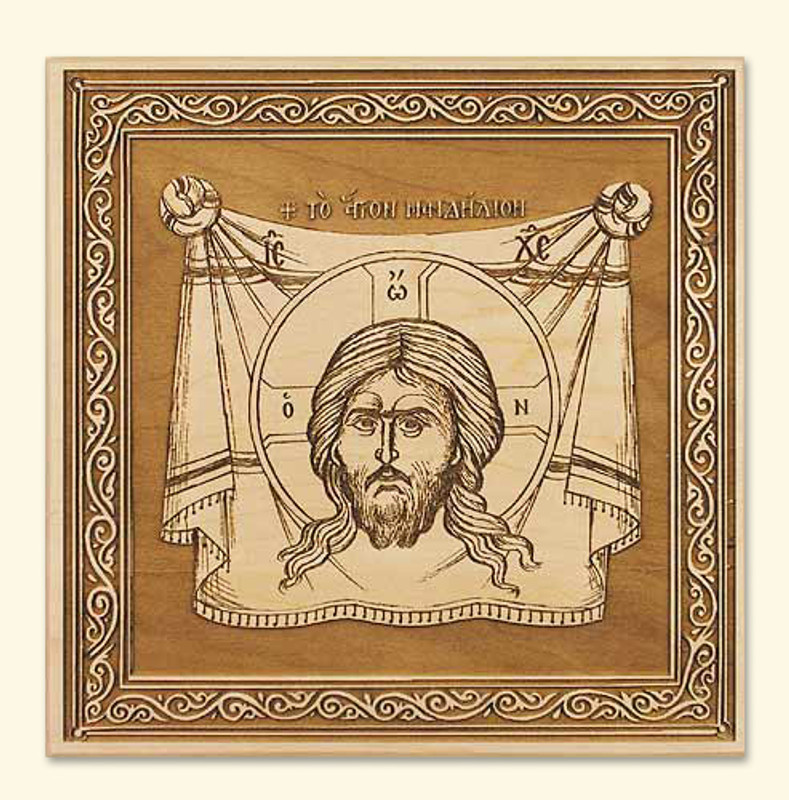 LASER ENGRAVED ICON - HOLY NAPKIN