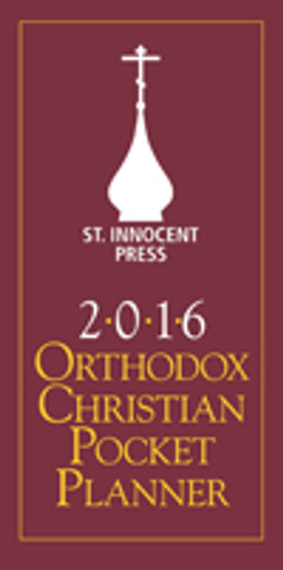 2016 Orthodox Christian Pocket Planner