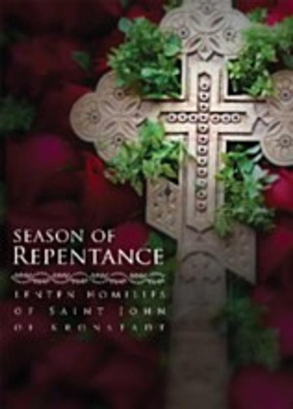 SEASON OF REPENTANCE Lenten Homilies of Saint John of Kronstadt