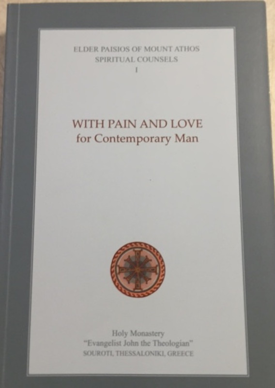 Volume one of the Elder Paisios of Mount Athos Spiritual Counsels