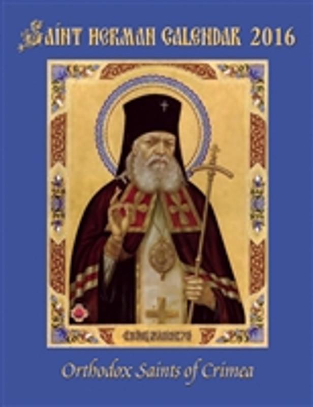 Saint Herman Calendar 2016
