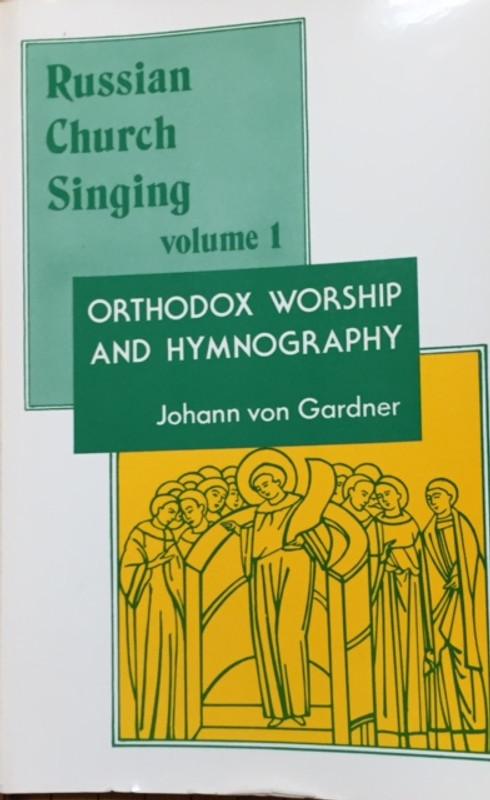 Russian Church Singing Vol 1