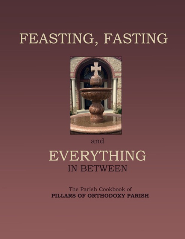 Feasting, Fasting and Everthing in Between