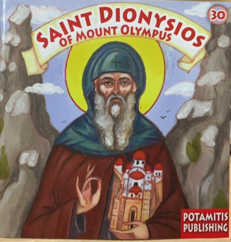 Saint Dionysios of Mount Olympus