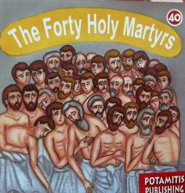 The Forty Holy Martyrs