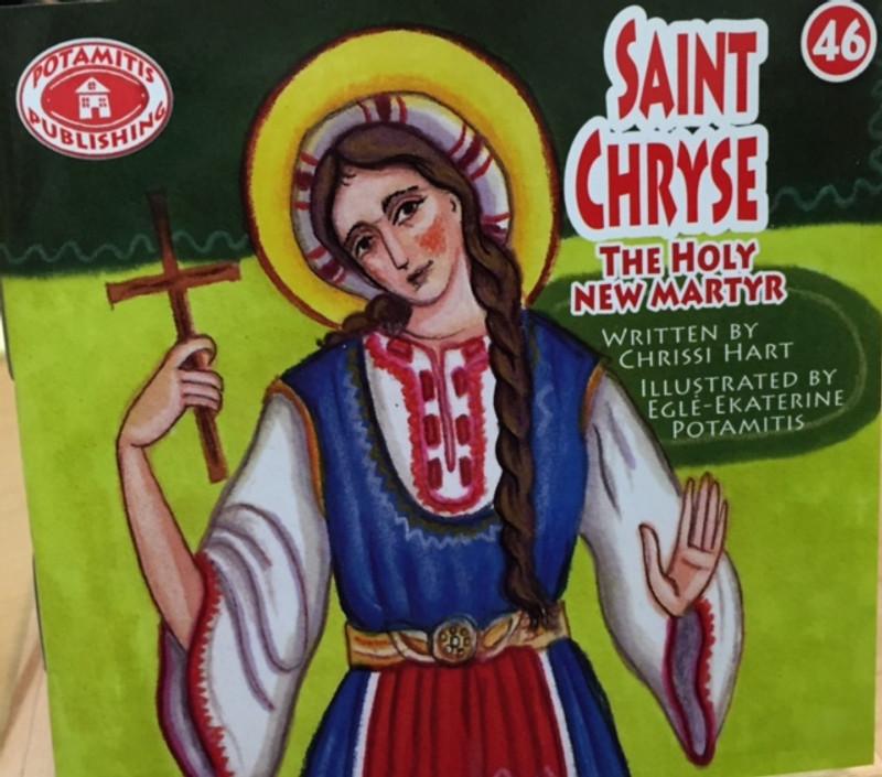 St. Chryse