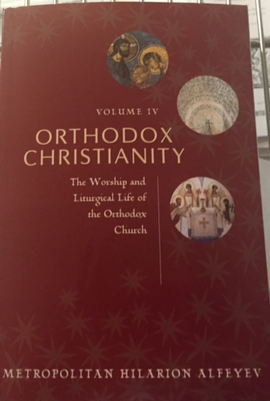 Orthodox Christianity V4