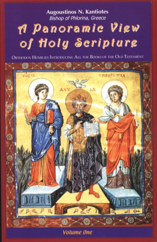 A PANORAMIC VIEW OF HOLY SCRIPTURE: Orthodox Homilies introducing all the books of the Old and New Testament ( 2-volume set)