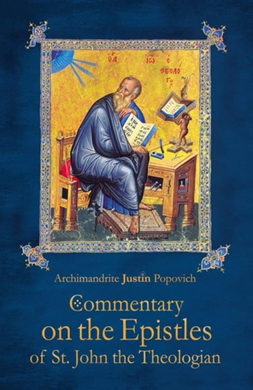 COMMENTARY ON THE EPISTLES OF ST. JOHN